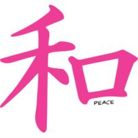 Peace Chinese Thumbnail